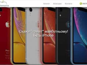 applemania.com.ua